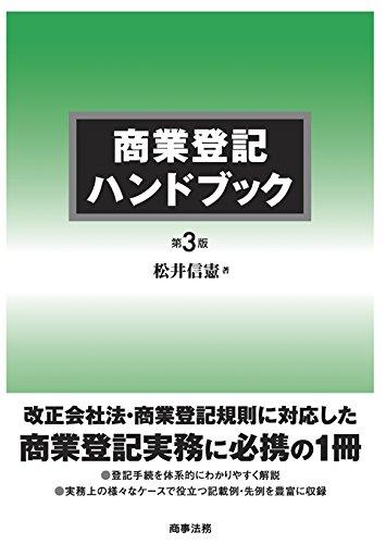 41I6hLw-7GL